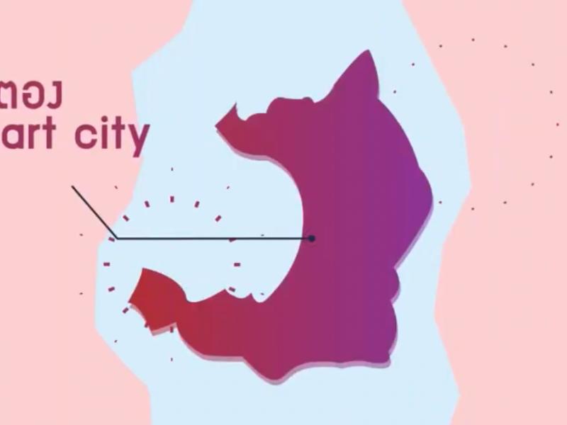 ป่าตอง smart city